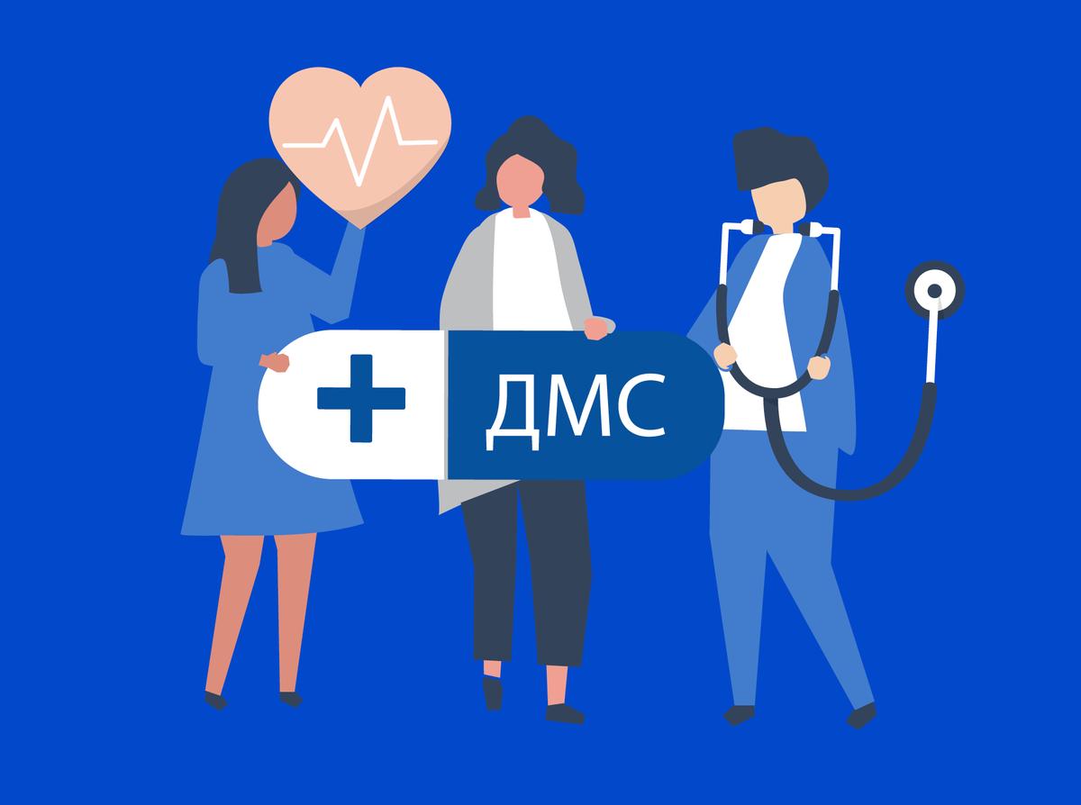Что такое добровольное медицинское страхование для сотрудников