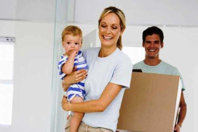 Семейная ипотека с государственной поддержкой в 2020 году: условия и последние изменения