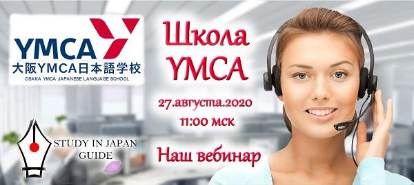 Япония: информация о стране (2020)