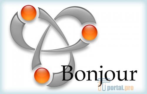 Что такое бонжур сервис. bonjour: что это за программа и зачем она нужна