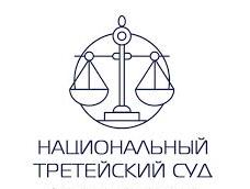 Что такое третейский суд (коммерческий арбитраж) | суворов
