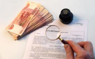 Кредитный потребительский кооператив - что это такое
