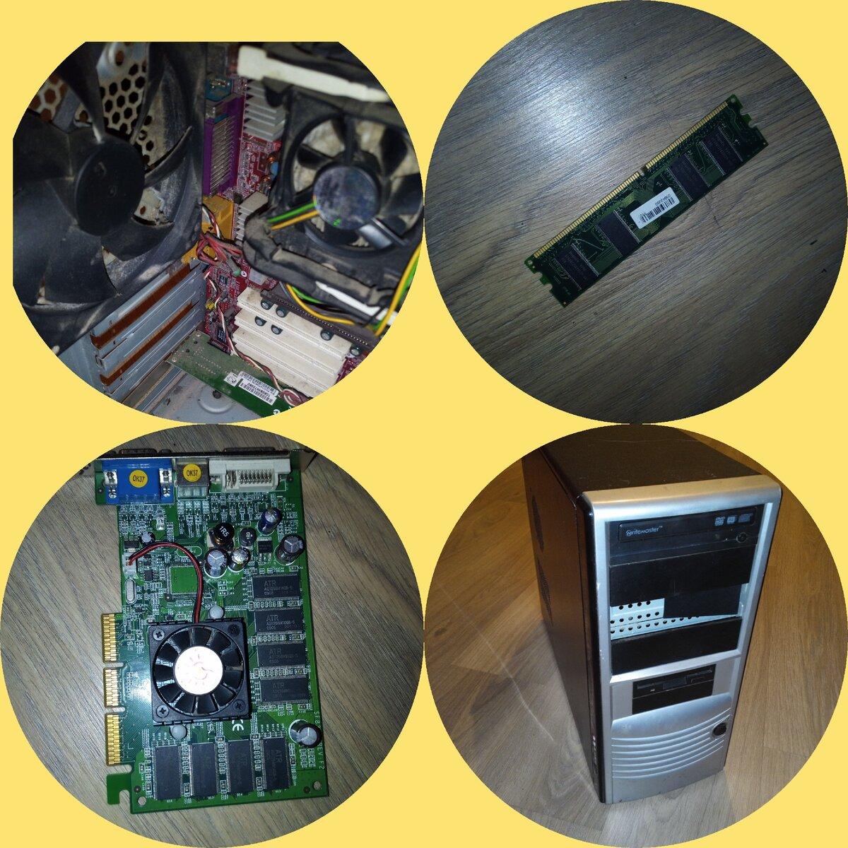 Что такое апгрейд компьютера и как его сделать?  | техника и интернет | школажизни.ру