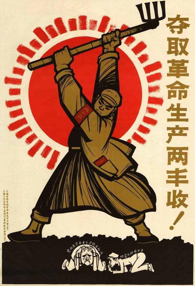 Культурная революция в ссср