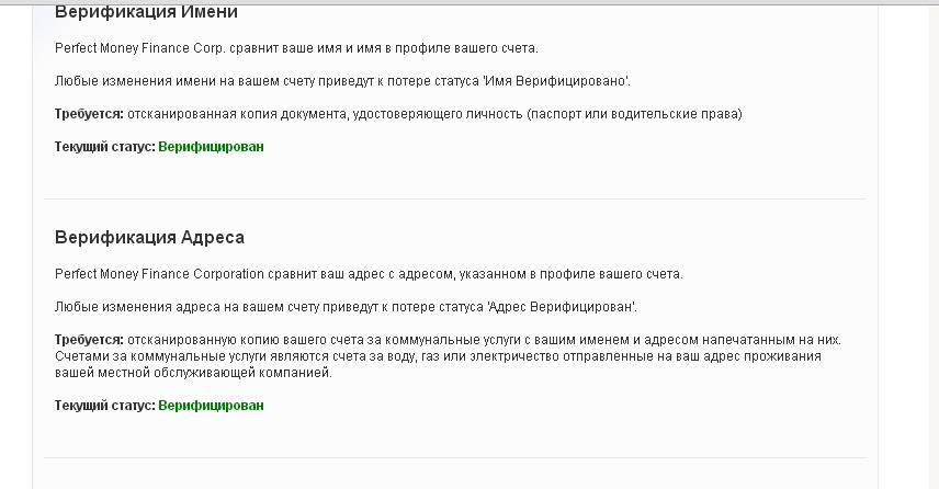 Верификация — википедия с видео // wiki 2