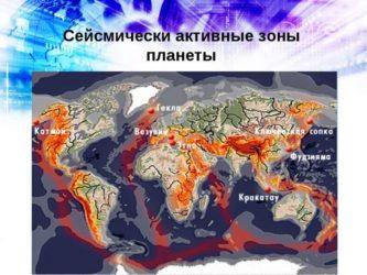 Сейсмический пояс  - большая энциклопедия нефти и газа, статья, страница 1