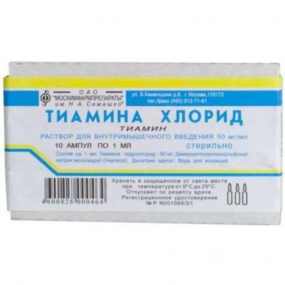 Пиридоксина гидрохлорид: инструкция по применению, отзывы