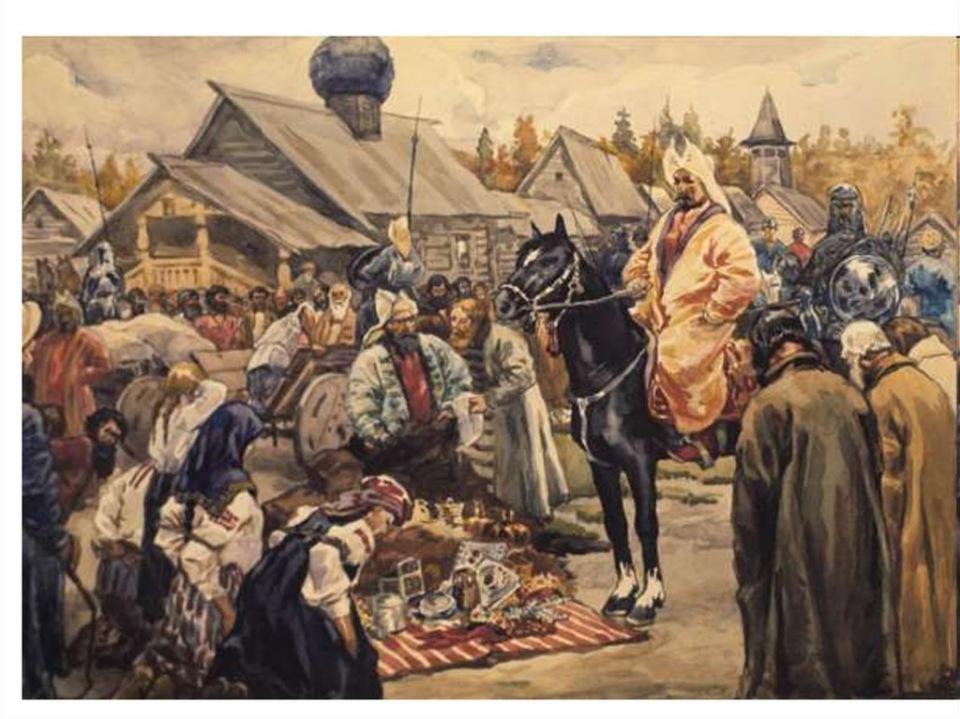 Что такое иго? этимология и история :: syl.ru