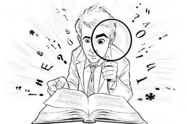 Корректура текста: правка и редактирование, различия