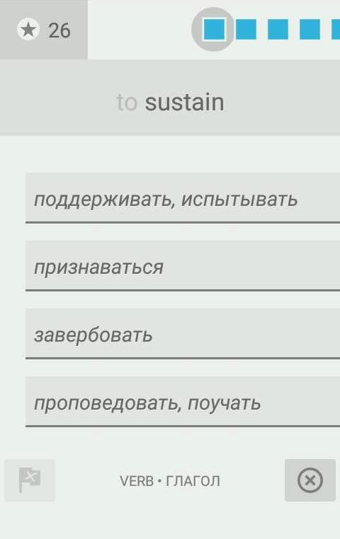 Букмекерскаяконтора фаворитспорт