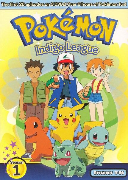 Pokémon (серия игр) — википедия. что такое pokémon (серия игр)
