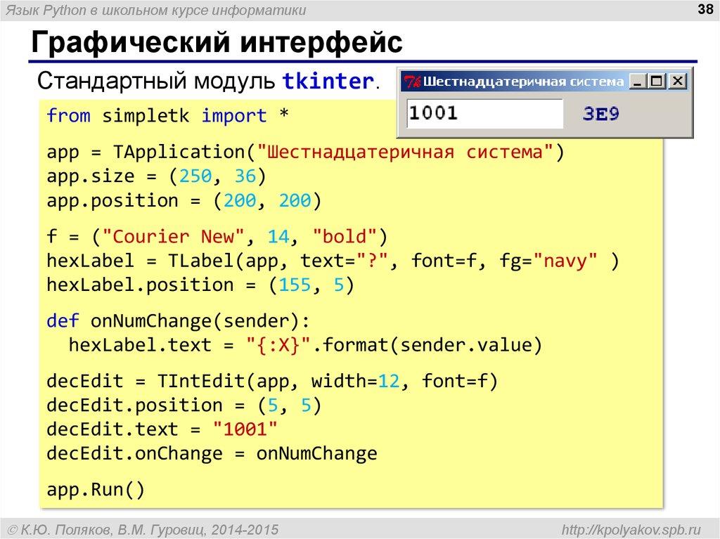 Возможности python 3, достойные того, чтобы ими пользовались / блог компании ruvds.com / хабр