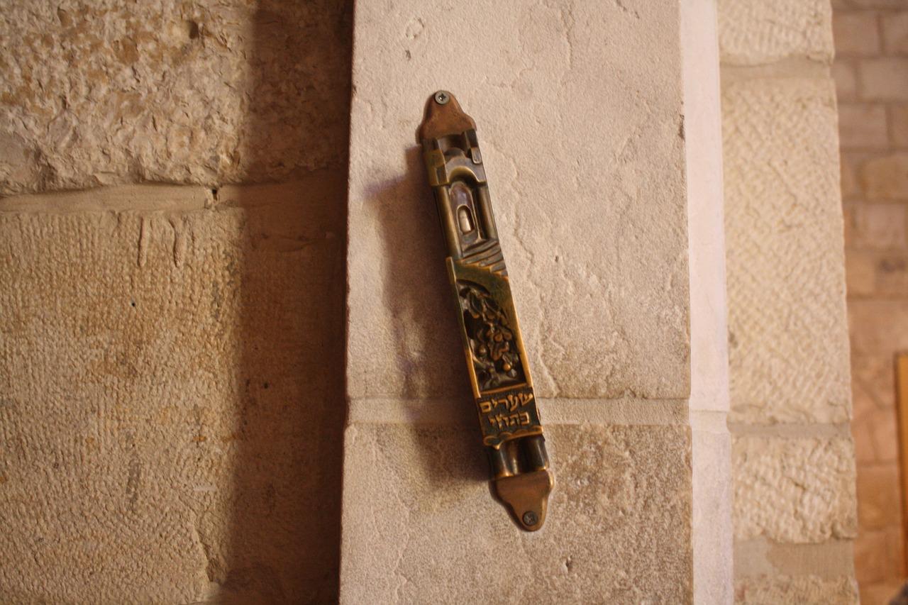 Мезуза — знак еврейского дома | учебный центр