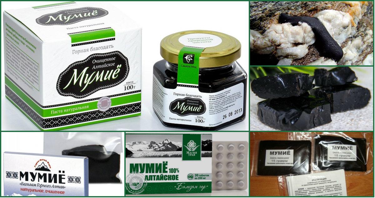 Полезные и лечебные свойства мумиё