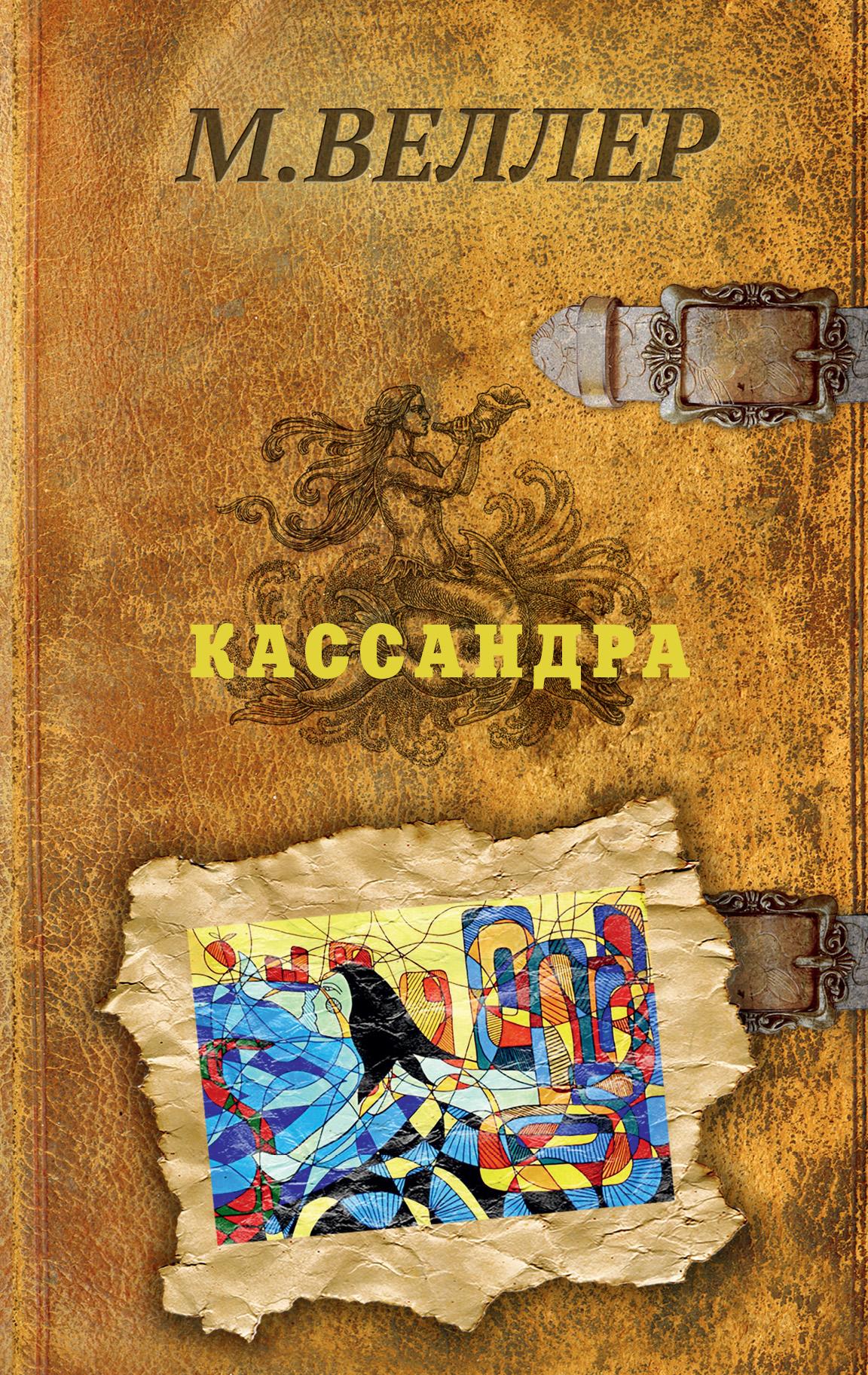 Кассандра, халкидики   достопримечательности, пляжи и развлечения в кассандре на полуострове халкидики, греция. карта кассандры на русском языке