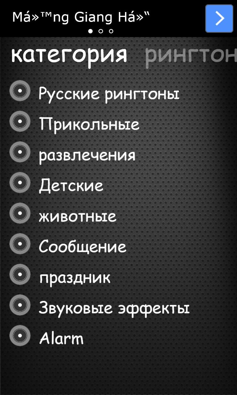 Что такое рингтоны на телефоне :: syl.ru