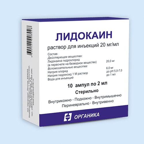 Лидокаин - инструкция, применение, показания