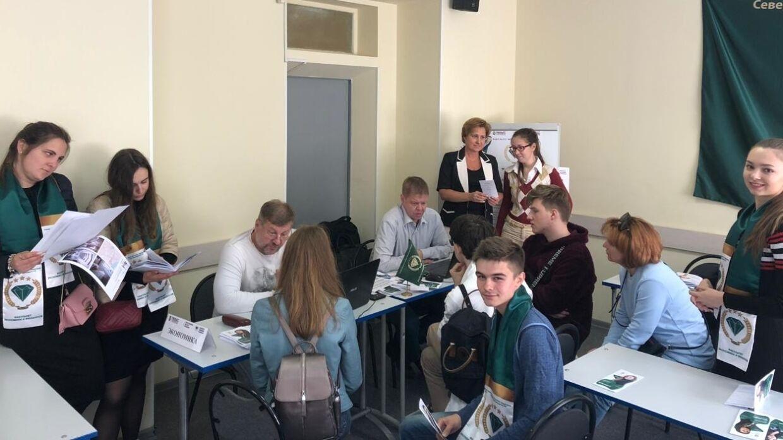 Болонская система образования в современной россии