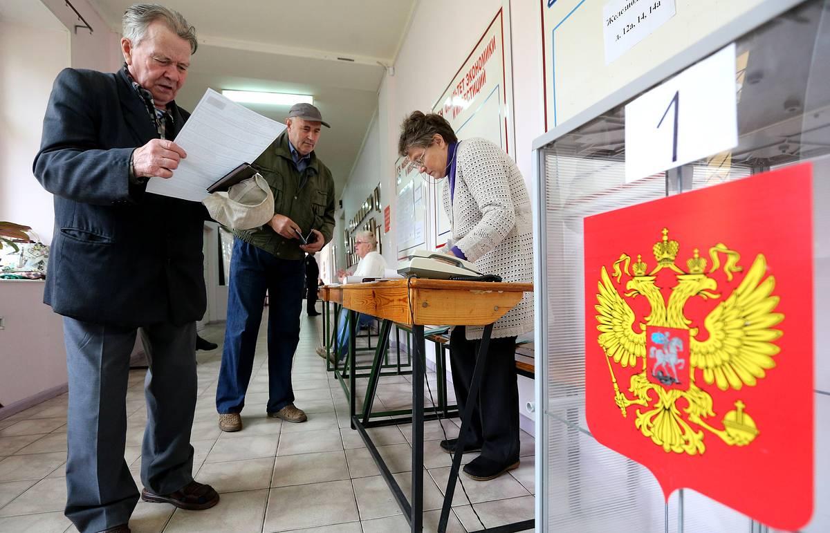 Председатель участковой избирательной комиссии - энциклопедия выборов - йополис