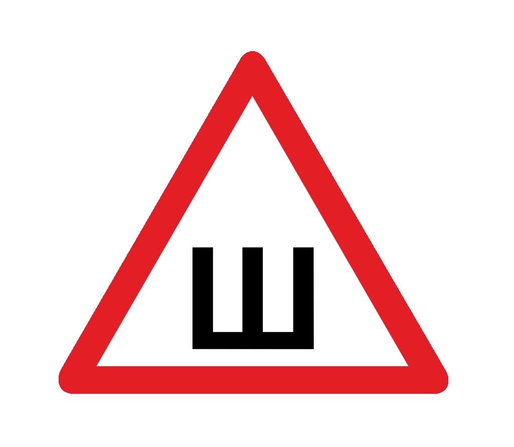 Знак — википедия. что такое знак
