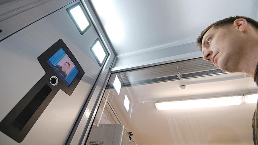 Как работает единая биометрическая система
