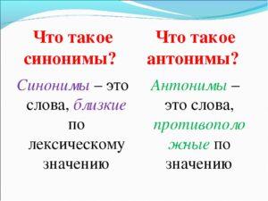 Значение слова «относительный» в 10 онлайн словарях даль, ожегов, ефремова и др. - glosum.ru