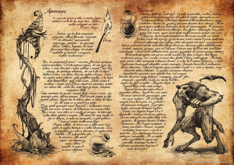 Terraria— официальная terraria wiki