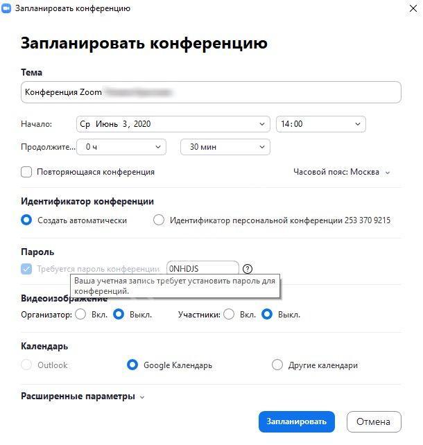 Zoom — программа для конференций на русском языке
