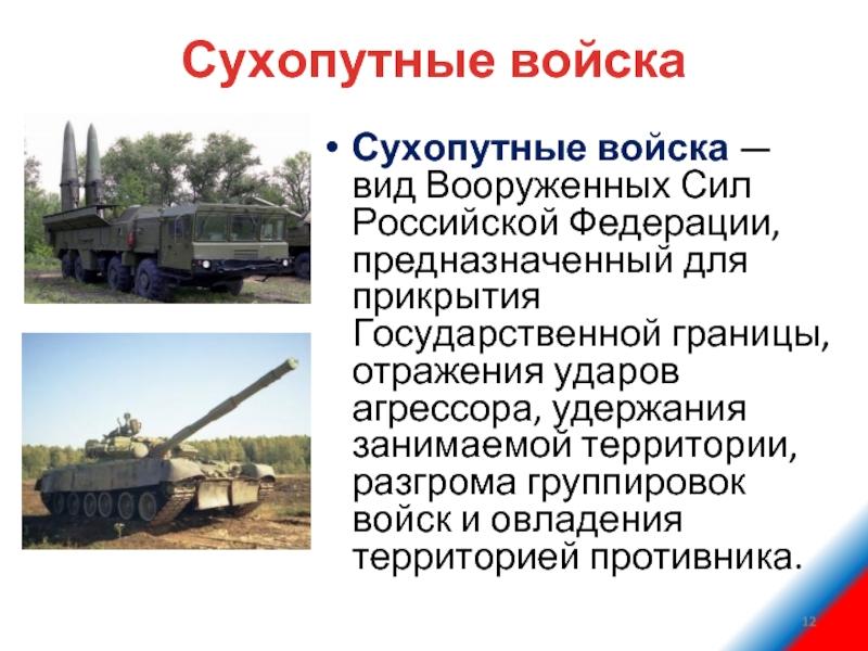 Срочная служба по призыву в армии россии, рода войск, критерии отбора и особенности, элитные подразделения, плюсы и минусы