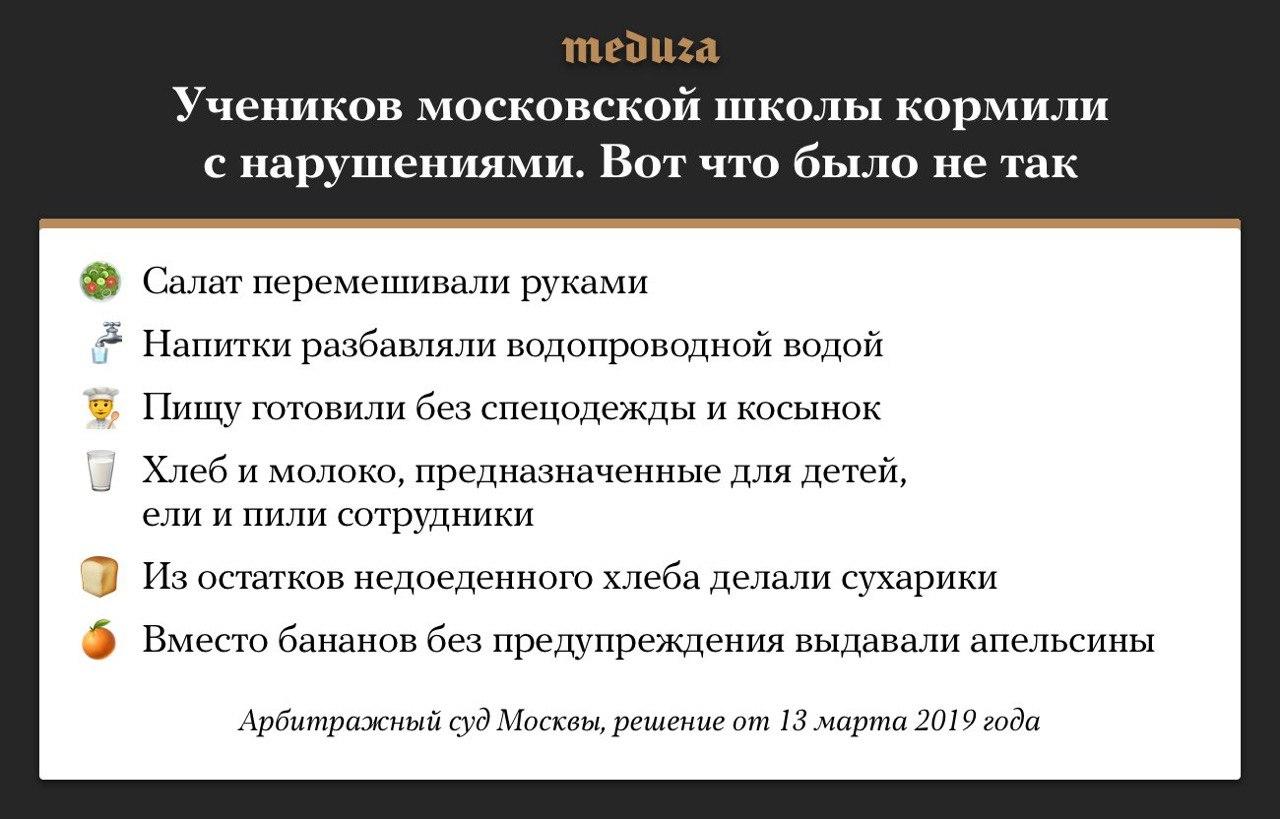 Официально деловой стиль речи – примеры текстов: что это, признаки, стилевые черты, сфера применения | tvercult.ru