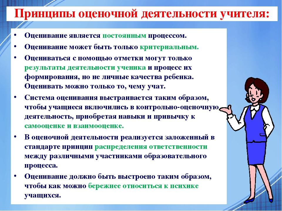Индивидуальный образовательный маршрут ученика - всем учителям - сообщество взаимопомощи учителей педсовет.su