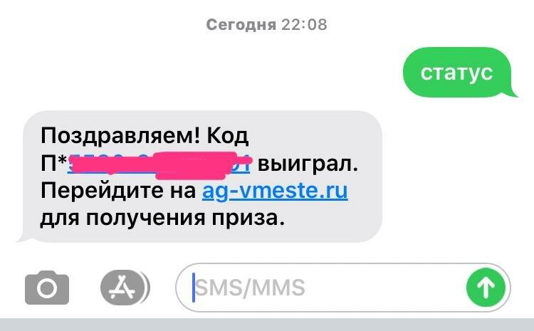 Что такое смс? текстовое сообщение. как отправить смс