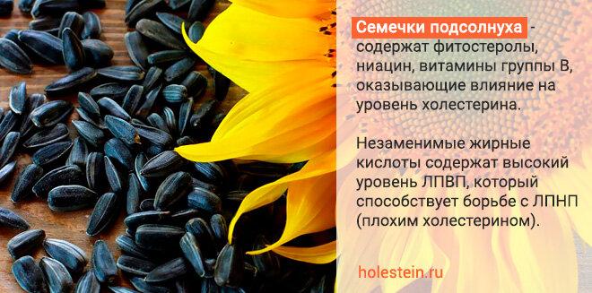 5 полезных свойств подсолнечных семечек. какие выбрать?