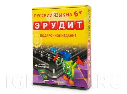 Эрудит — это человек или предмет? :: syl.ru
