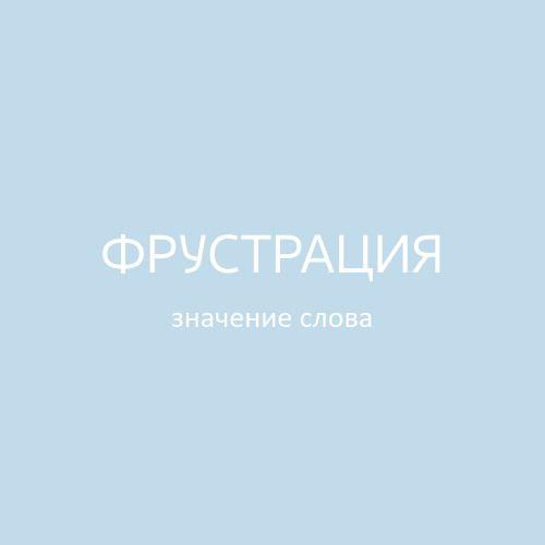 Чрезвычайная ситуация (чс) — что  это такое | ktonanovenkogo.ru
