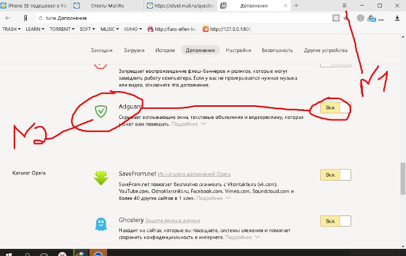 App_updater.exe - что это такое?