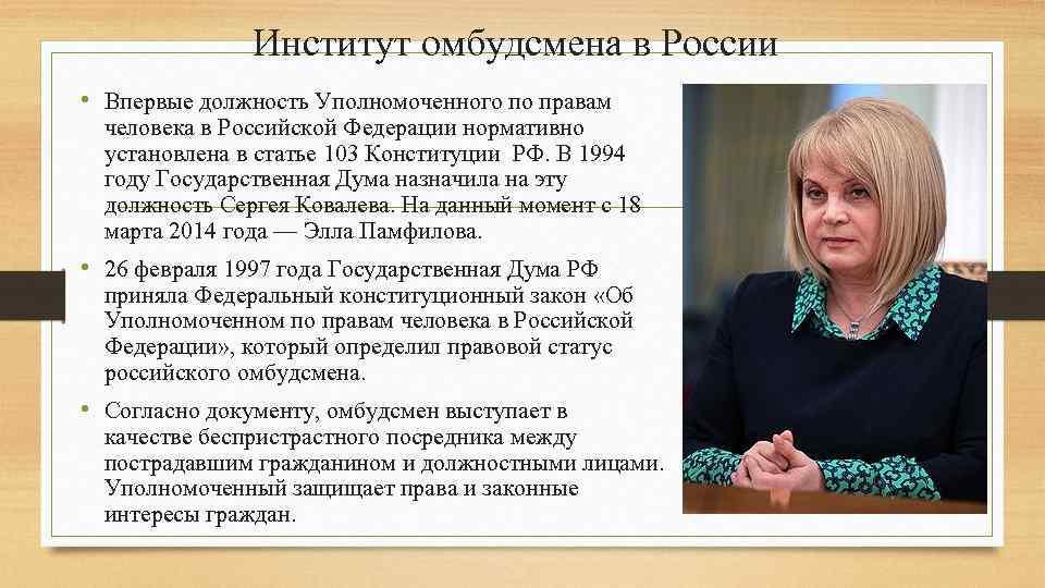 Путин подписал закон о финансовом омбудсмене -  экономика и бизнес - тасс