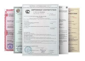 Что такое ssl сертификат и для чего он нужен сайту