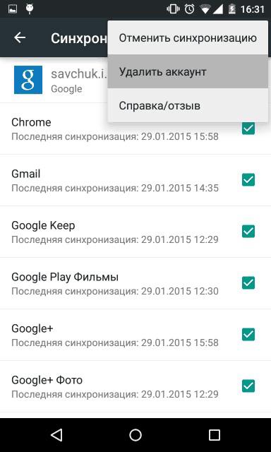 Как включить синхронизацию почты на samsung. детальная настройка gmail на android – продвинутое управление почтой
