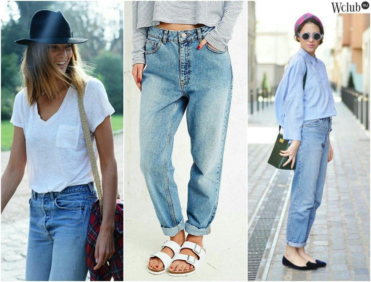 Джинсы мом: 40 модных образов, с чем носить в 2020
