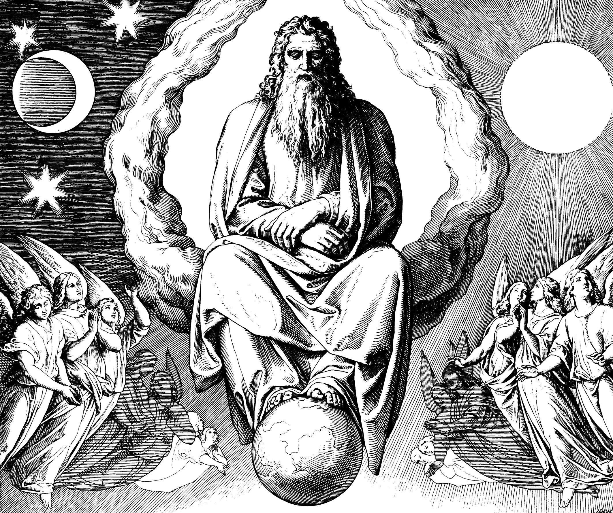 Бытие — википедия переиздание // wiki 2