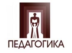 Педагогика — что это за наука, методы обучения и основные категории   ktonanovenkogo.ru