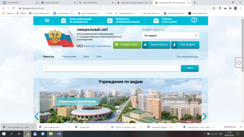 Как появилось в русском языке слово «пацан» и что оно означает