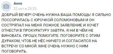 Сталкер — кто это такой | ktonanovenkogo.ru