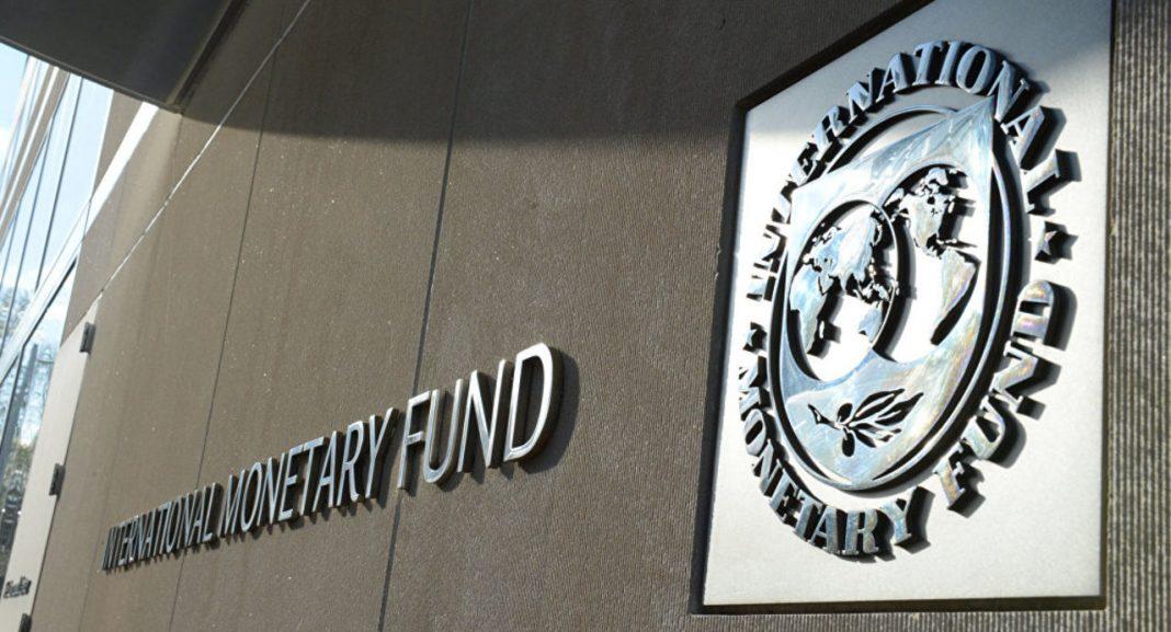 Международный валютный фонд — википедия. что такое международный валютный фонд