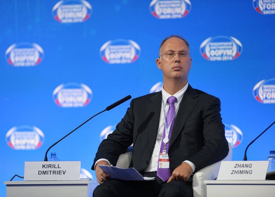 Принцип управления российским фондом прямых инвестиций (рфпи)