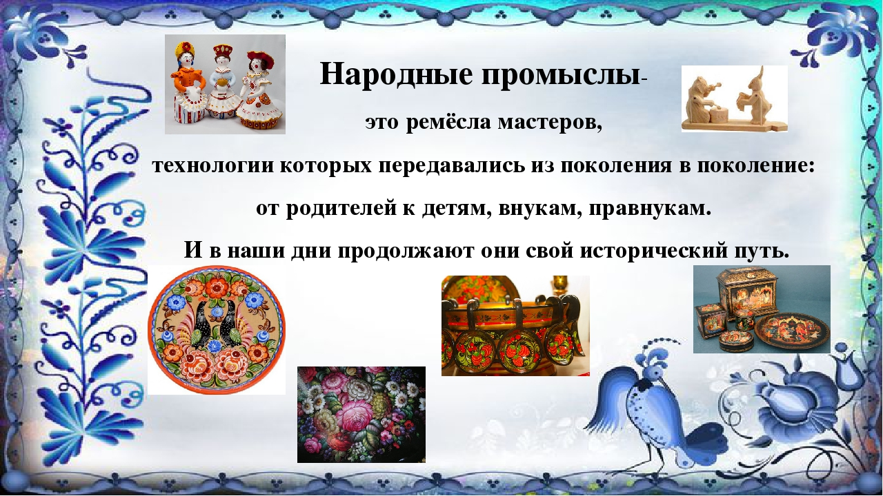 Значение слова «промысел» в 10 онлайн словарях даль, ожегов, ефремова и др. - glosum.ru