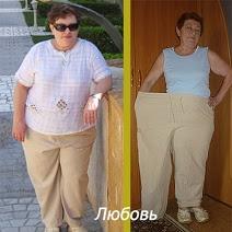 Методика похудения татьяны малаховой — диета дружбы