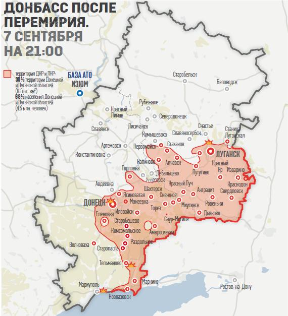 Донбасс (значения) — википедия. что такое донбасс (значения)