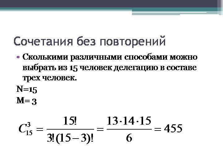Комбинаторика - combinatorics - qwe.wiki